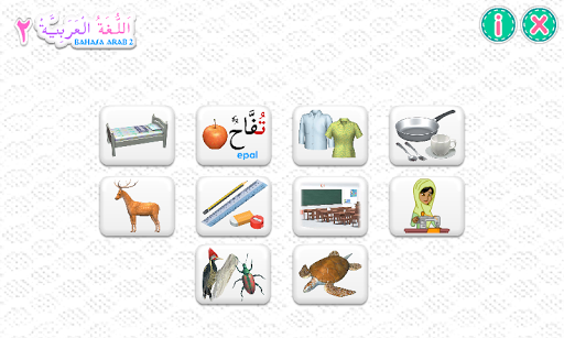 Bahasa Arab 2