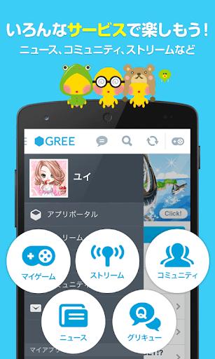 玩社交App|GREE (グリー)免費|APP試玩