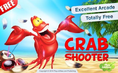 蟹射擊遊戲