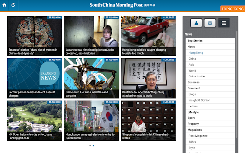 SCMP Tablet Edition - screenshot thumbnail