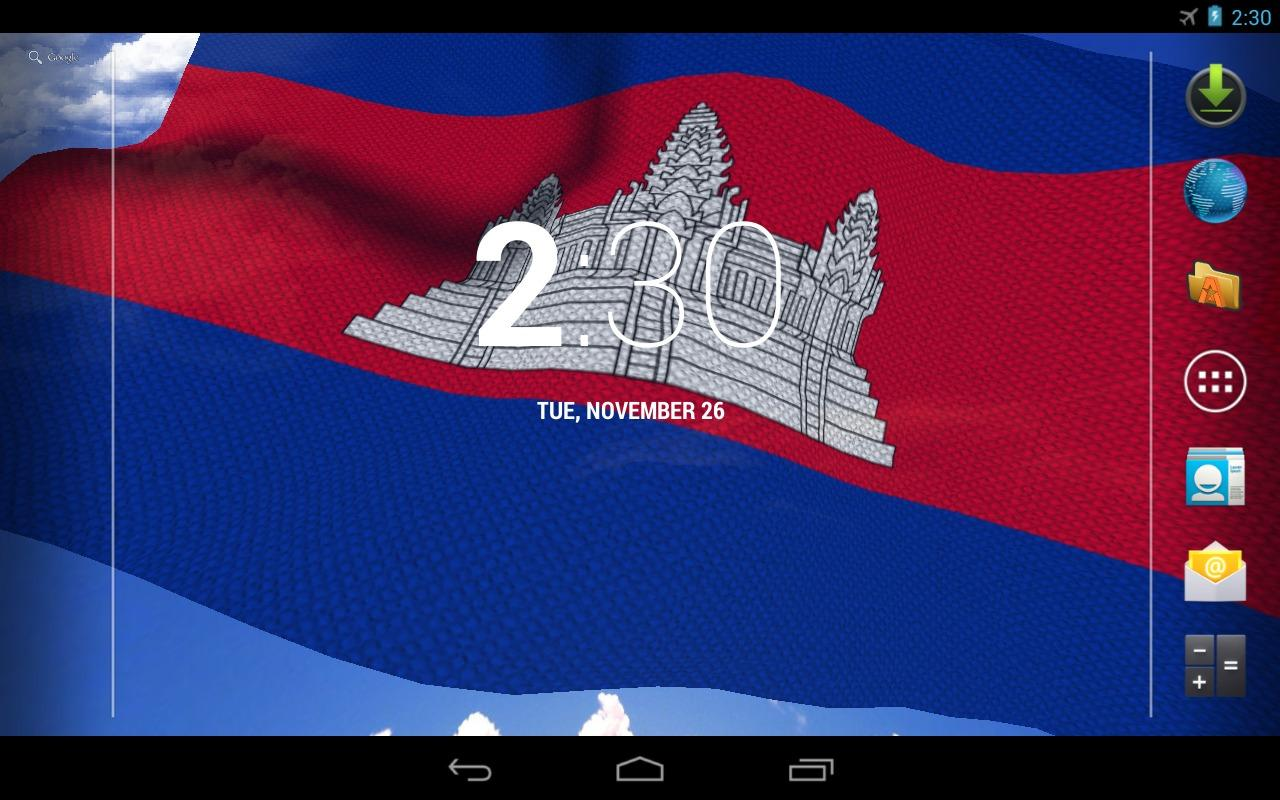 3D Cambodia Flag LWP - screenshot