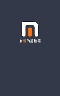 米有爱遥控 - screenshot thumbnail