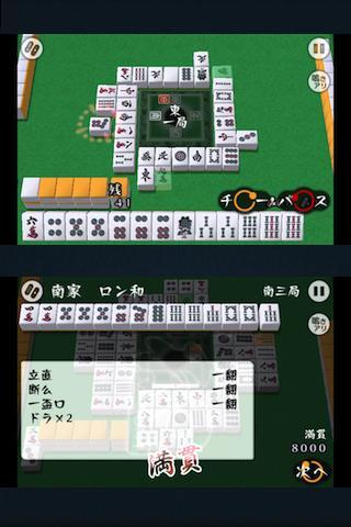 Mahjong Nagomi- screenshot