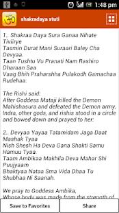 玩免費生活APP|下載Hindu Daily Prayers Free app不用錢|硬是要APP