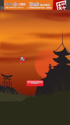 Samurai Clan screenshot
