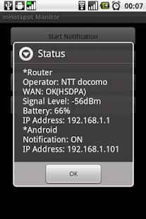 mHotspot Monitor - screenshot thumbnail