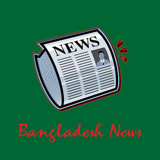 Bangladesh News LOGO-APP點子