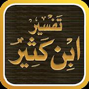 App تفسير القرآن لابن كثير APK for Windows Phone