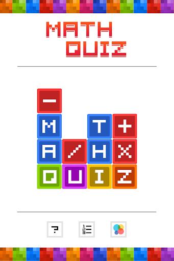 Math Quiz™:Puzzle Game of Math
