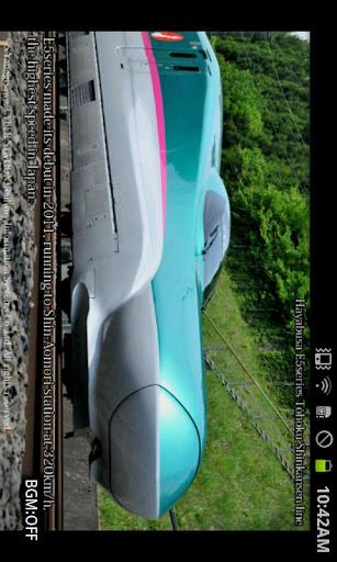 The Shinkansen 1.0 Windows u7528 3