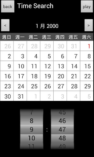 SoCatch 1.9.20180824 screenshots 2