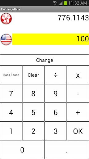 玩財經App|匯率 (國家)(捐贈)免費|APP試玩