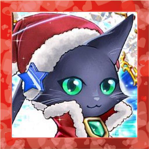 クリスタルプレゼントfor黒の猫