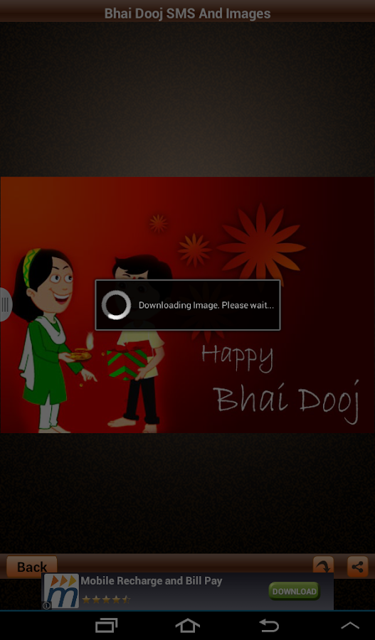 Bhai Dooj SMS And Images - Android Apps on Google Play