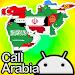 Call Arab countries Icon