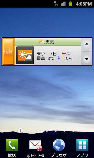 iu30c1u30e3u30cdu30eb 1811.0 Windows u7528 1