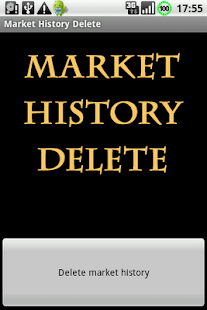 History Delete for Google Play- screenshot thumbnail