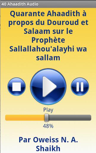 【免費工具App】Names of Allah Audio-APP點子