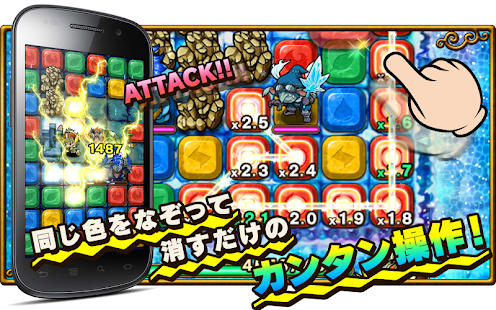 Game ポコロンダンジョンズ APK for Windows Phone