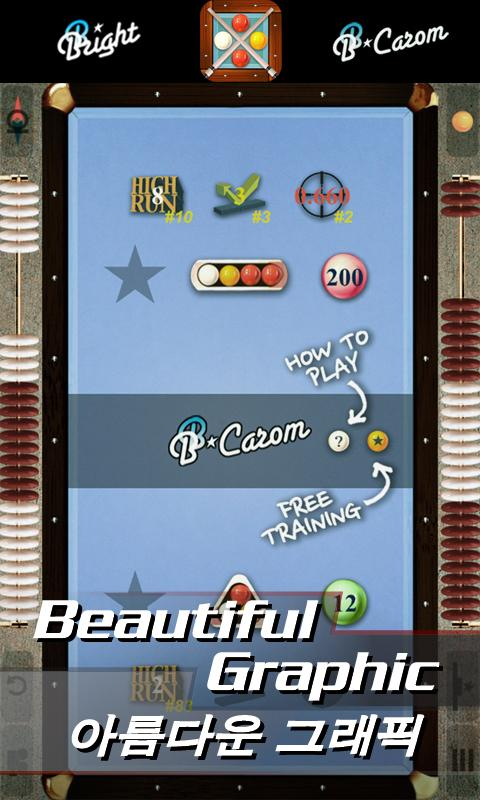 BB Carom Billiard (3 cushion)- screenshot