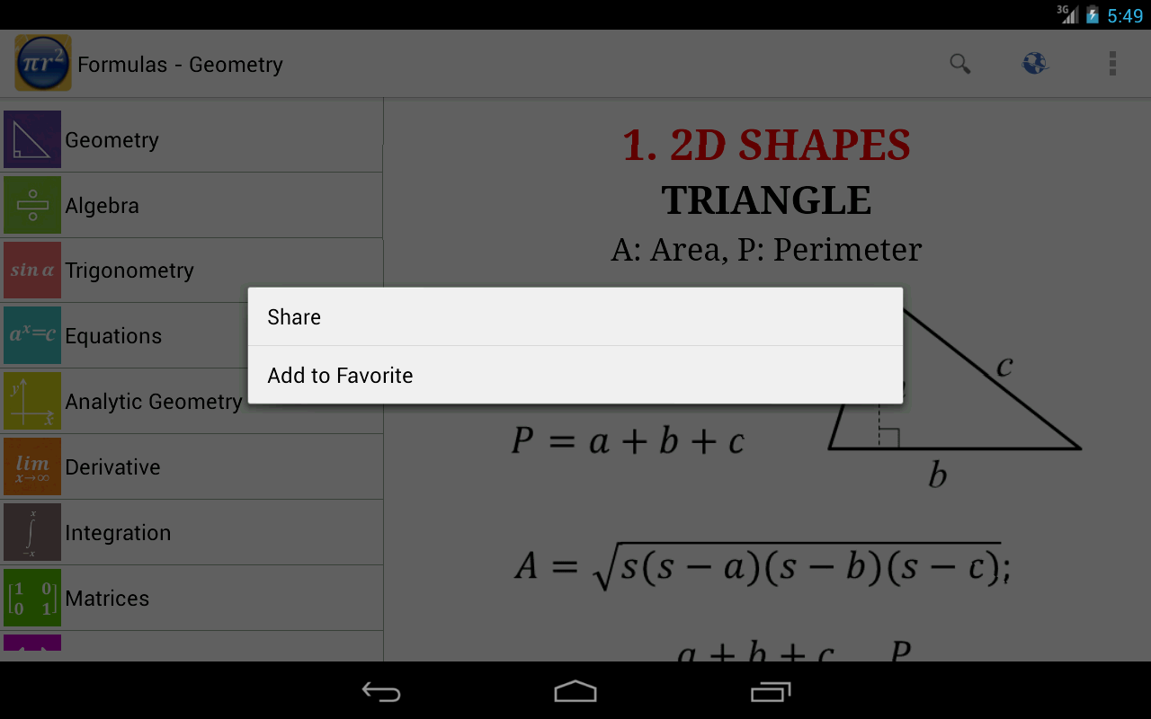 Maths Formulas- screenshot