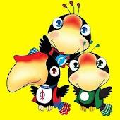 Malaysia Election Ubah Bird