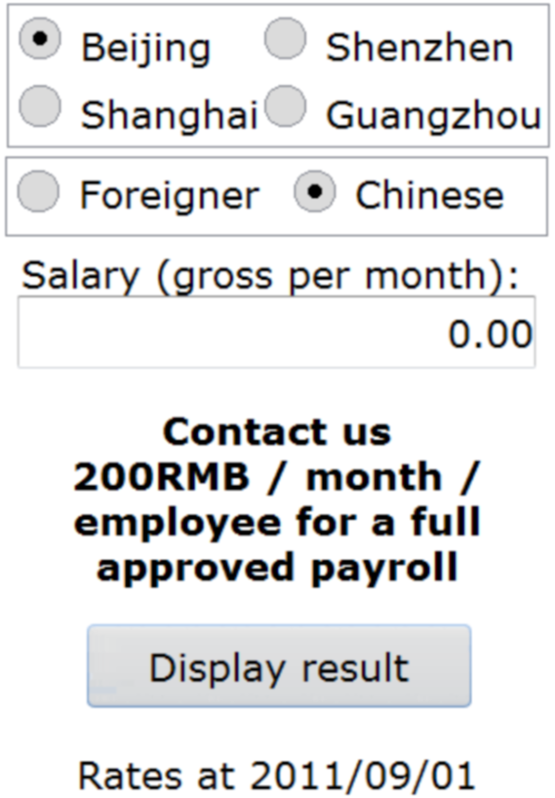 CHINA INDIVIDUAL INCOME TAX - screenshot