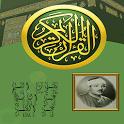 القرآن الكريم  بصوت عبدالباسط icon