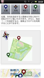 Cheeselas - share guide map- screenshot thumbnail