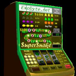 スーパースネークのスロットマシン