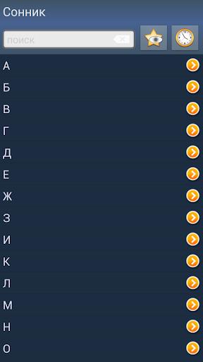 Аида Николайчук | ВКонтакте