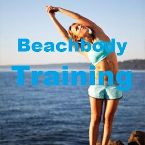 Beachbody業務 商業 App LOGO-硬是要APP