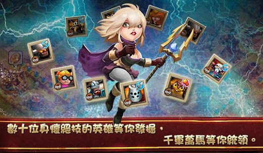 Clash of Lords 2: 領主之戰2 - screenshot thumbnail