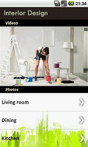 室內設計資訊平台 Interior Design Portal - Home2 家居易 - 室內設計案例
