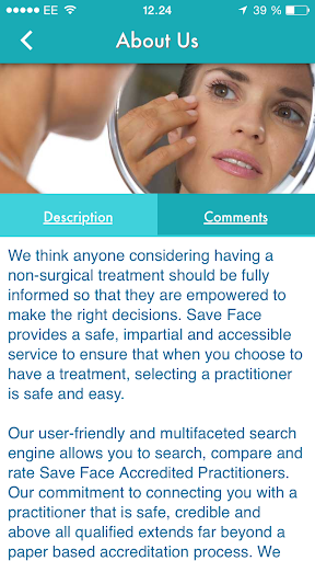 【免費商業App】Save Face-APP點子