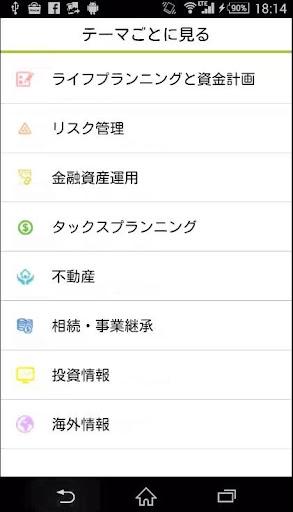 u3044u308du306fu30deu30cdu30fcu587euff1dFPu8cc7u683cu53d6u5f97u30fbu304au91d1u306eu5b66u7fd2u52d5u753b 1.40 Windows u7528 3