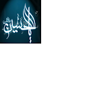 Steps of Imam Husayn icon