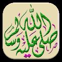 Sifat Wajib dan Mustahil Allah icon