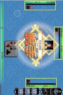 金礦俱樂部[BETA]- screenshot thumbnail