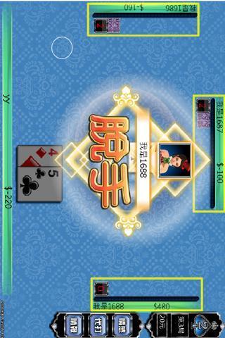 金礦俱樂部[BETA]- screenshot
