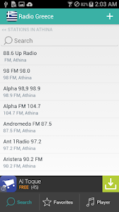 Greek Radios Free screenshot 12