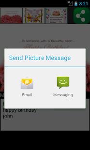玩免費社交APP|下載生日快樂卡 app不用錢|硬是要APP