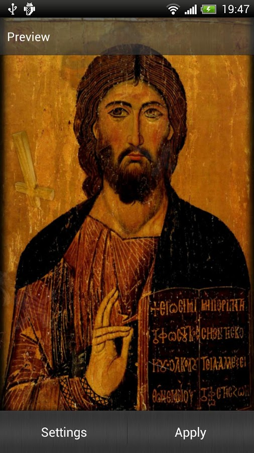 Jesus Christ Icon LWP - screenshot