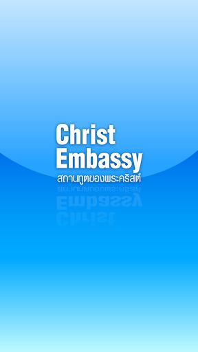 Christ Embassy thai