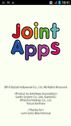 Joint Apps Player 1.1.5 Windows u7528 1