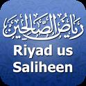 Riyad us Saliheen (Malay) Free icon