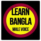 Learn Bangla icon