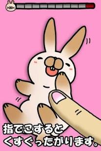 こちょうさ〜かわいいウサギアプリ〜