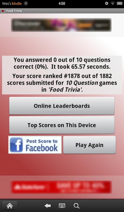 Food Trivia - screenshot
