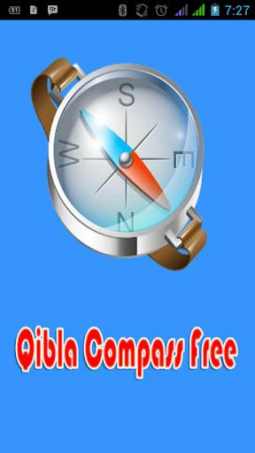 Qibla COMPAS FREE